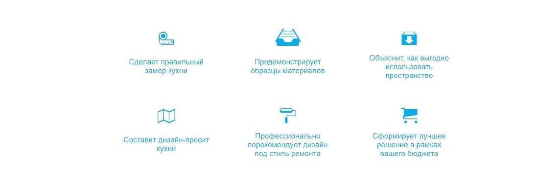 Screenshot 15 1 1 - Кухня в Стиле Прованс На Заказ