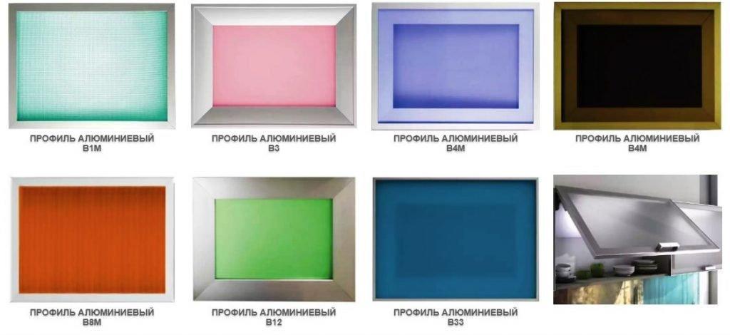 Screenshot 18 1 1024x470 - Фасады на заказ Киев