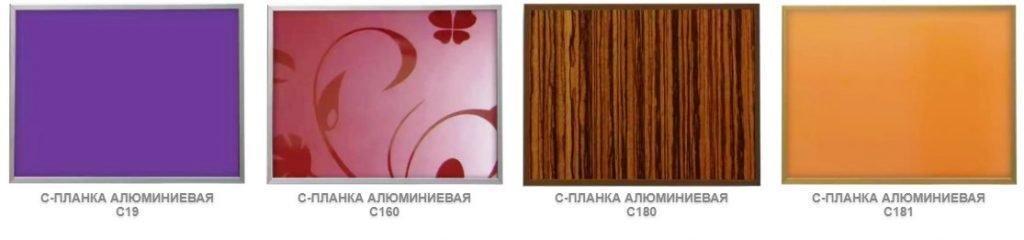 Screenshot 19 1 1024x240 - Фасады на заказ Киев