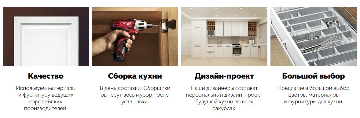 kuhni iz dereva - Кухня с барной стойкой на заказ