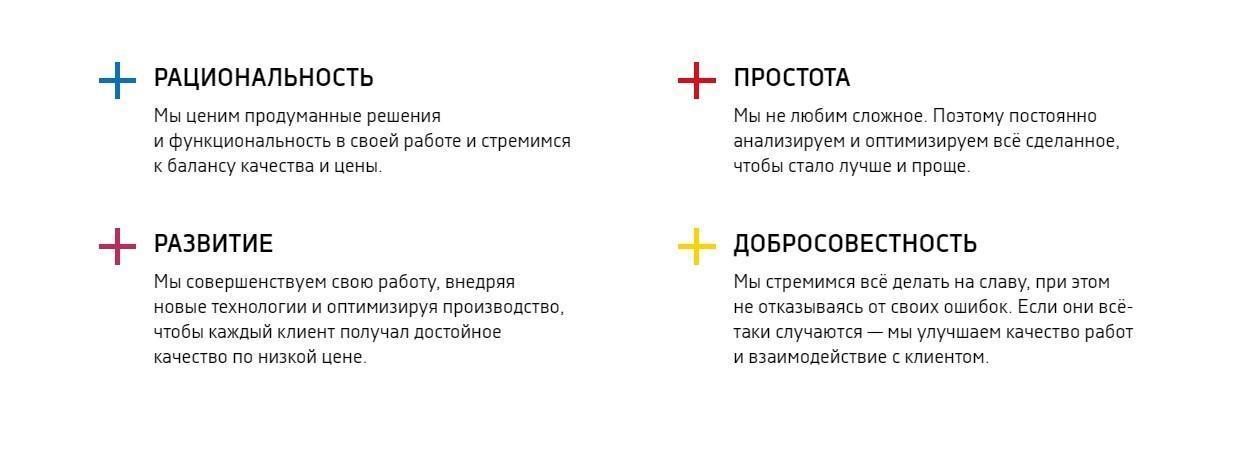 12 2 1 - Деревянный подоконник на заказ Николаев
