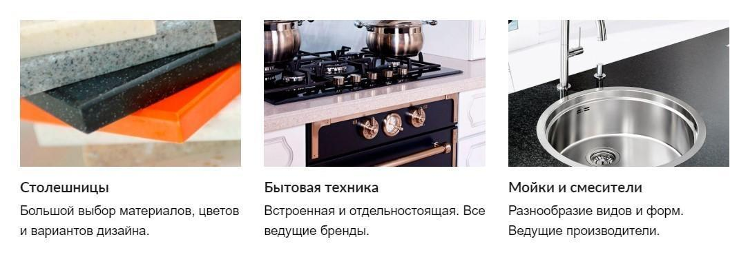 Белая кухня на заказ